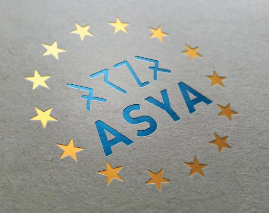 Ankara Logo Tasarımları